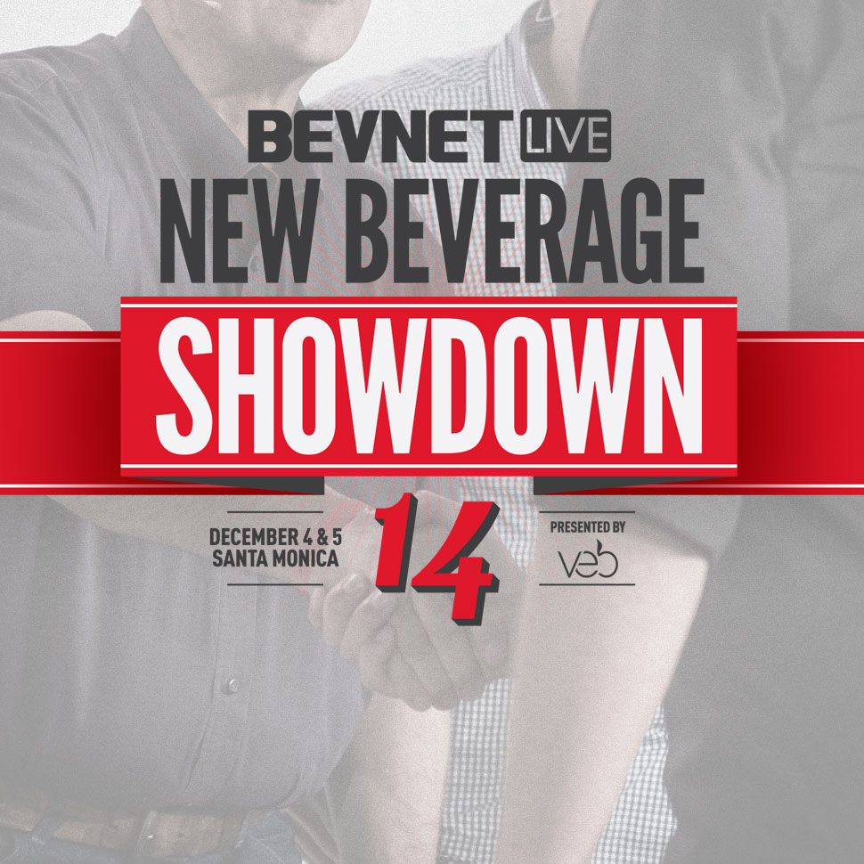 New Beverage Showdown 14 Application Deadline is this Friday!