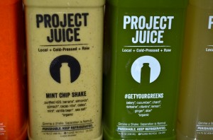 Project juice sells stake to first beverage ventures bevnet taking a gamble that the future of beverage specifically juice is going to include snatching meal occasions from quick serve restaurants and soda malvernweather Image collections