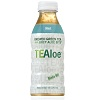 Say Aloe To a Rebrand: ChanTea Becomes TEAloe
