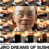 Jiro's Lessons