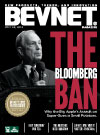 The Bloomberg Ban
