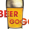 Beer Goggled: A Closer Look at Recovery Drinks
